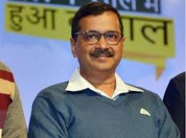 Politician Arvind Kejriwal Contact Numbers, House/Party Office Address, Emails, Website